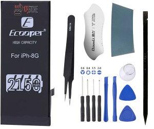 検品済 プロ厳選工具付き 105Store プロにも実際に使用されている部品。iPhone 8交換用/互換電池/互換バッテリー/内蔵電池/修理用