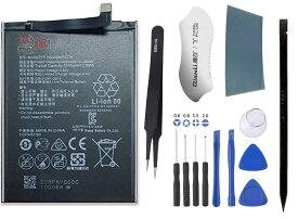 検品済 プロ厳選工具付き 105Store プロにも実際に使用されている部品。Huawei P30lite(MAR-LX2J)Mate10lite(RNE-L22) HB356687ECW ファーウェイ 互換バッテリー 互換電池 修理用