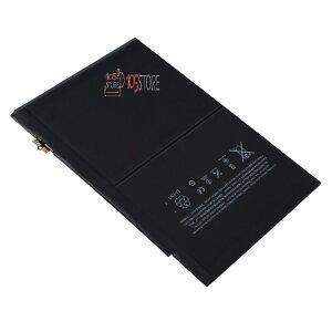 検品済み。プロにも実際に使用されている部品。iPad Air2交換用/互換電池/互換バッテリー/内蔵電池/修理用