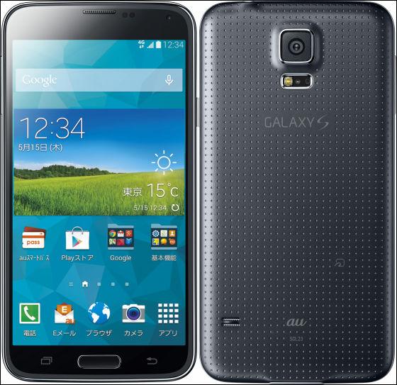 【新品・白ロム・本体】 au GALAXY S5 SCL23 チャコールブラック スマートフォン 携帯電話
