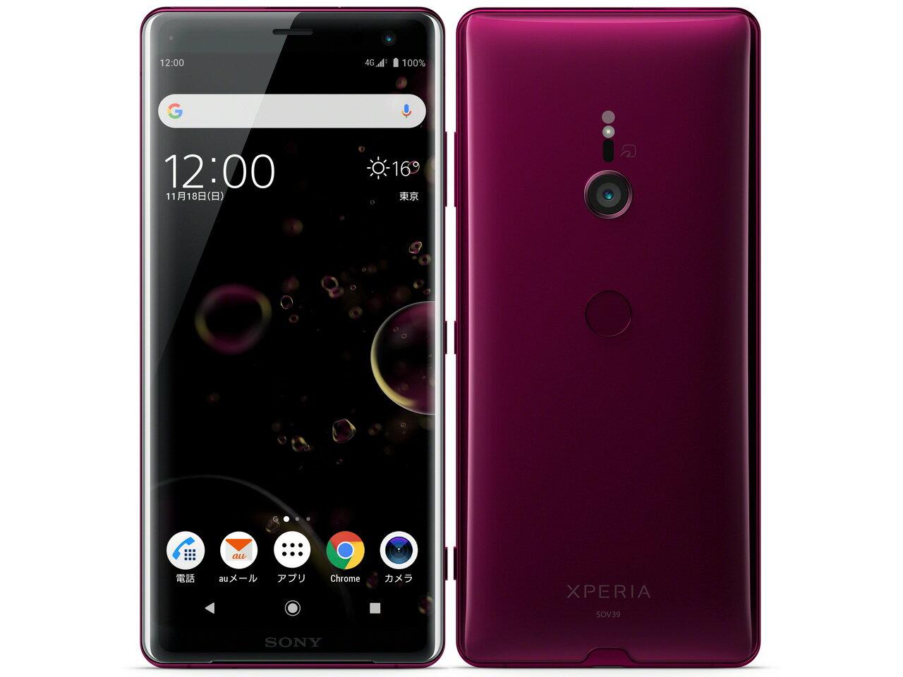 【新品・白ロム・本体】simロック解除済み au Xperia XZ3 SOV39 スマートフォン  Bordeaux Red 携帯電話 sov39 SOV39 ボルドーレッド