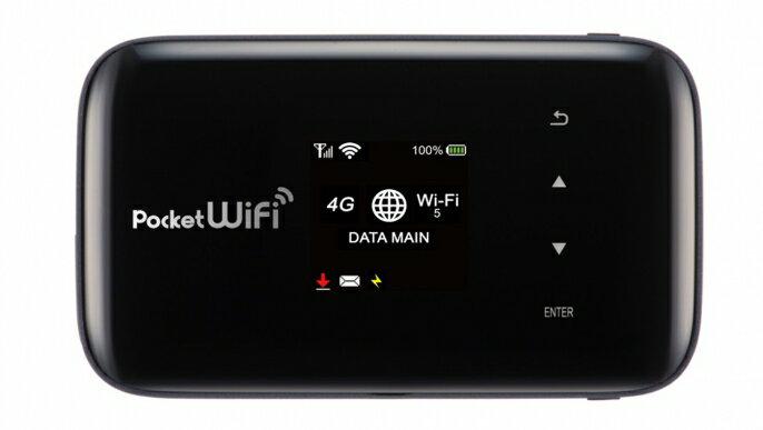 【新品・白ロム・ルーター】Y!mobile Pocket WiFi GL09P ブラック (イーモバイル)GL09P モバイルルーター Pocket WiFi(持ち込み新規契約可否の保証は出来かねますので、あらかじめご了承ください。)