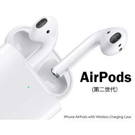 アップル Apple Airpods 第二世代 ワイアレス充電 【整備済み】【日本国内正規品】 lPhone AirPods with Wireless Charging Case 2019年 新型 箱なし ケーブルなし