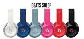 【新品未使用・純正品】Beats by Dr.Dre Solo2 ヘッドフォン★店舗リニューアルキャンペーン実施中!激安セール品 4547597908907
