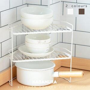 【キッチンコーナーラック】コーナーラック  キッチン収納  積み重ね可能 コンロ奥ラック 収納ラック キッチンラック 収納棚 コンロ周り シンクサイドラック 鍋 フライパン 鍋置き 一