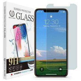 iPhone 11 Pro/iPhone XS アンチグレア+ブルーライトカット ガラスフィルム 強化ガラス 保護フィルム フィルム 硬度9H 0.3mm 【BELLEMOND】 iPhone 11 Pro/XS GAGB 定形外