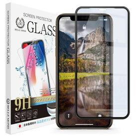 ポイント10倍! お買い物マラソンiPhone 11 / iPhone XR ブラックフレーム ブルーライトカット ガラスフィルム 全面保護 強化ガラス 保護フィルム フィルム BLBK 定形外