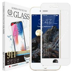 iPhoneSE 第2世代 2020/iPhone8/iPhone7 ガラスフィルム 【2.5D 全面保護 ホワイトフレーム】 日本製ガラス ラウンドエッジ 0.3mm 保護フィルム iPhone8 /7 2.5D CLWH