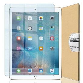 【15%クーポン解禁】iPad Pro 12.9 フィルム ガラスフィルム ブルーライトカット iPad Pro 12.9インチ 保護(2017/2015)液晶保護 ガラス フィルム 日本製 ゆうパケ
