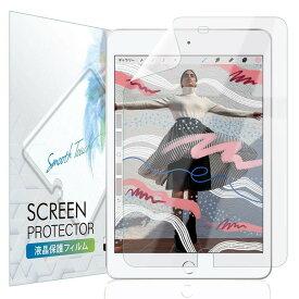 iPad mini5 mini4 フィルム ガラスフィルム 液晶 保護フィルム 2019 最新 高光沢 透明 液晶保護フィルム iPadmini4 保護ガラス Apple Pencil 第一世代 対応 PET 日本製 ゆうパケット