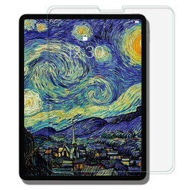 iPad Pro 11インチ ガラスフィルム フィルム2018 最新型 アンチグレア 液晶保護フィルム 指紋防止 気泡防止 日本製 9H 2.5D 【FACE ID完全対応】【セール】