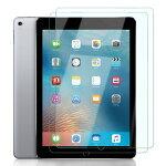 iPadPro9.7インチガラスフィルムフィルム2018最新型ブルーライトカット液晶保護フィルム日本製9H2.5D【FACEID対応】ゆうパケット