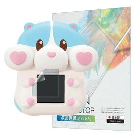 もっちりペット もっちまるず/もっちまるず ぷにっとにゃんこ 保護フィルム ブルーライトカット 指紋防止 気泡防止 抗菌 日本製 MOCCIRI 640