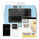 マジカルミーパッド ブルーライト カット 液晶保護フィルム ブルーライトカット アンチグレア 抗菌 低反射 日本製 子…