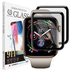 【2枚セット】アップルウォッチ 保護フィルム Apple Watch SE/6/5/4 44mm ガラスフィルム 硬度9H 高透過 指紋防止 気泡防止 強化ガラス 液晶保護フィルム 【BELLEMOND】 Apple Watch SE/6/5/4 44mm 2枚 587