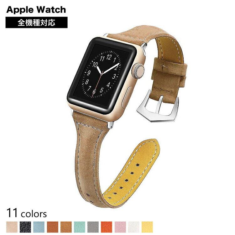 アップルウォッチ バンド 革 apple watch バンド 全シリーズ対応 Series 1 2 3 4 対応 アップルウォッチ バンド レザー シリーズ 1 2 3 4 42mm 38mm 定形外