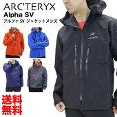 Arc'teryxAlphaSVJacketMen's/アークテリクスアルファエスブイジャケットメンズゴアテックス登山シェルアウターGORE-TEXPro軽量アウトドアキャンプ並行輸入品