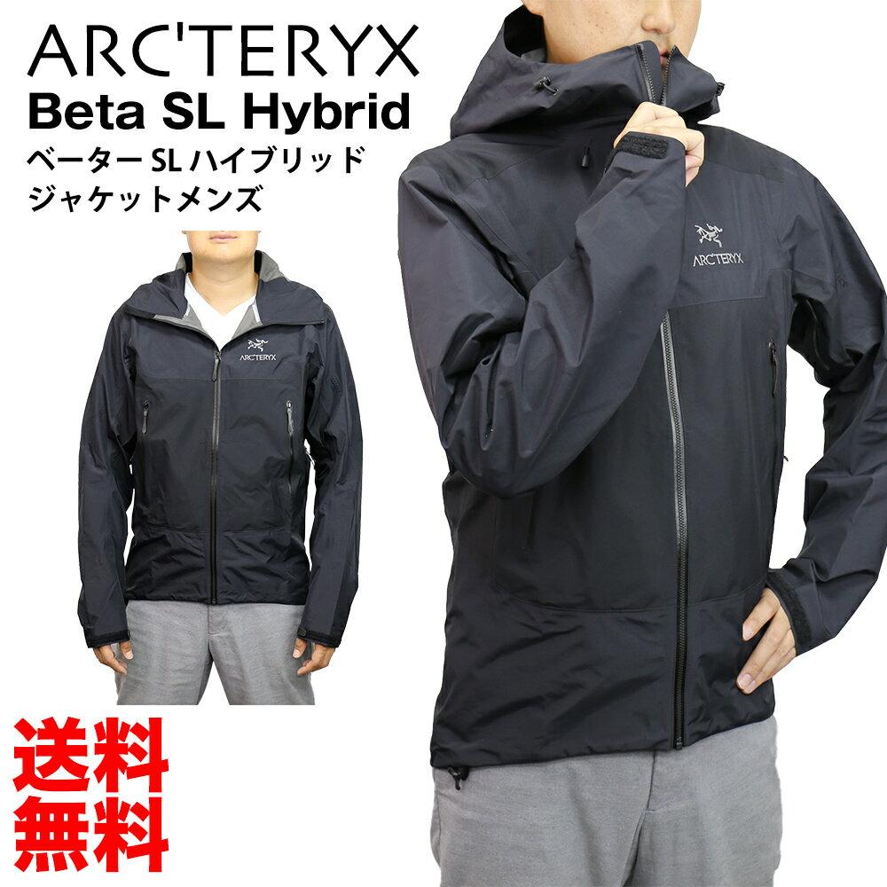 100円クーポン配布中★Arc'teryx Beta SL hybrid Jacket Men's / アークテリクス ベータ エスエル ジャケット メンズゴアテックス 登山 シェル アウター GORE-TEX Pro 軽量 アウトドア キャンプ 並行輸入品