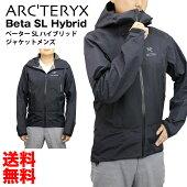 Arc'teryxBetaSVJacketMen's/アークテリクスベータエスブイジャケットメンズゴアテックス登山シェルアウターGORE-TEXPro軽量アウトドアキャンプ並行輸入品