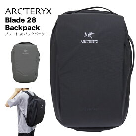 【スーパーSALE特別価格】 Arc'teryx Blade 28 Backpack / アークテリクス ブレード28 バックパック 28Lバッグ ボディバック リュックサック デイバック ザック メンズ レディース ユニセックス アウトドア キャンプ 並行輸入品