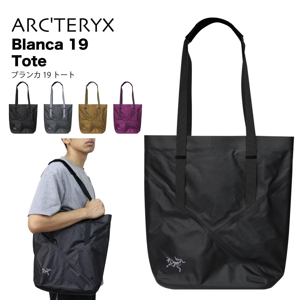 2018 S/S Arc'teryx Blanca 19 Tote / アークテリクス ブランカ トート 19Lバッグ ザック トートバッグ メンズ レディース ユニセックス 並行輸入品