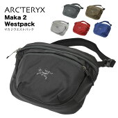 Arc'teryxMaka2Waistpack/アークテリクスマカ2ウエストパックバッグボディバッグショルダーバッグウエストバッグウエストポーチメンズレディースユニセックスアウトドアキャンプ並行輸入品