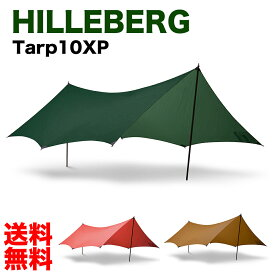 送料無料ヒルバーグHILLEBERG Tarp10XPタープ10XPエクスペディションshelter日よけイベントアウトドア キャンプ キャンプ用品 キャンプバーベキュー タープテント テント 並行輸入品