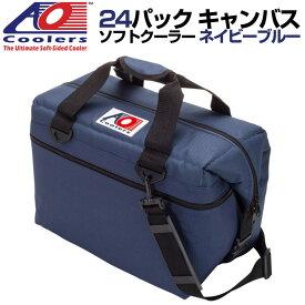 AO Coolers AOクーラーズ 24パック キャンバス ソフトクーラー PACK CANVAS ネイビーブルー 896290001625 バッグ 保冷バッグ 軽量 保冷 保温 アウトドア キャンプ 並行輸入 送料無料