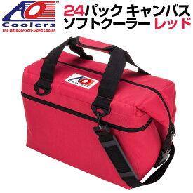 AO Coolers AOクーラーズ 24パック キャンバス ソフトクーラー PACK CANVAS レッド 896290001571 バッグ 保冷バッグ 軽量 保冷 保温 アウトドア キャンプ 並行輸入 送料無料