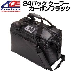 予約販売★AO Coolers AOクーラーズ 24パック クーラー カーボン ブラック 保冷バッグ 保冷 並行輸入 送料無料