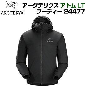 Arc'teryx Atom LT Hoody アークテリクス アトム エルティ フーディー メンズ ジャケット アウター XS S M L サイズ ブラック 黒 24477 並行輸入品 送料無料