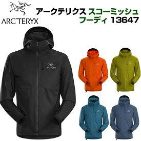 Arc'teryx Squamish Hoody アークテリクス スコーミッシュ フーディ メンズ ジャケット アウター XS S M L サイズ ブラック 黒 13647 並行輸入品 送料無料
