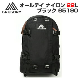 グレゴリー オールデイ ナイロン Gregory ALL DAY ブラック 黒 65190 バッグ リュック リュックサック バックパック アウトドア 並行輸入品 キャンプ