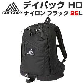 グレゴリー デイパック バリスティックナイロン Gregory day pack ブラック 黒 65164 バッグ リュック ビジネスバッグ カバン かばん 鞄 並行輸入品 キャンプ