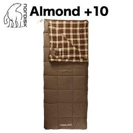 ノルディスク アーモンド+10 Nordisk Almond +10 Bungy Cord 141004 寝袋 封筒型 シュラフ 並行輸入品 キャンプ アウトドア