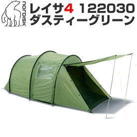 ノルディスク レイサ4 4人用テント ダスティーグリーン Nordisk Reisa4 122030 並行輸入品 キャンプ