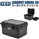 YETI イエティ ロードアウト ゴーボックス 30 チャコール charcoal Loadout GOBOX ツールボックス 釣り