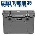 限定カラー チャコール 入荷 YETI イエティー Tundra35 タンドラ35 大型 大容量 28.3 L リットル クーラーボックス YE…
