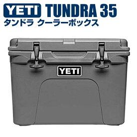 限定カラー チャコール 入荷 YETI イエティー Tundra35 タンドラ35 大型 大容量 28.3 L リットル クーラーボックス YETI COOLERS イエティクーラーズ charcoal 並行輸入品
