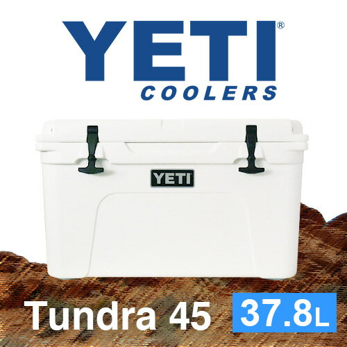 大型 大容量 35.6 L リットル クーラーボックス YETI イエティー Tundra45 タンドラ45 / YETI COOLERS (イエティクーラーズ) 【クーラーバッグ クーラーバック 保冷 アウトドア キャンプ】