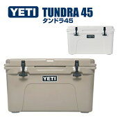 YETIイエティクーラーボックス/タン/ホワイト/ブルー/シーフォーム/ハイカントリーTan/White/Blue/seafoam/HiCountry