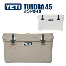 YETI イエティー Tundra45 タンドラ45 大型 大容量 35.6 L リットル クーラーボックス / YETI COOLERS (イエティクーラーズ) クーラーバッグ クーラーバック 保冷 アウトドア キャンプ 並行輸入品 サンド ベージュ