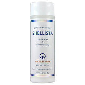 SHELLISTA (シェリスタ) 野菜洗い ・果物洗い ホタテ貝殻 100g 100回分 無添加 野菜洗剤 【 ワックス除去 スムージー 哺乳瓶 乳首 マスク パウダータイプ 】