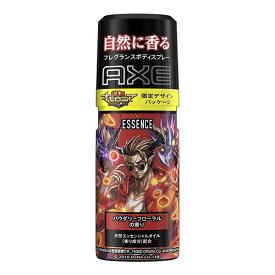 AXE(アックス) アックス フレグランスボディスプレー エッセンス (パウダリーフローラルのさりげない香り) 単品 60g*2個セット