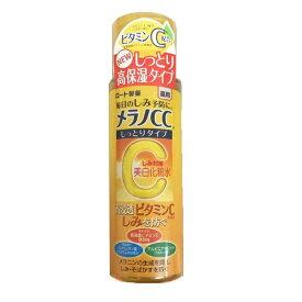 メラノCC 薬用しみ対策美白化粧水 しっとりタイプ 170mLL 外装軽微破れ4987241159994