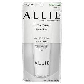 ALLIE(アリィー) アリィー ニュアンスチェンジUV ジェル WT 透明感のある白ツヤ肌仕上げ SPF50+/PA++++ 日焼け止め 気分が弾む ジャスミン&ホワイトペシェの香り 60G