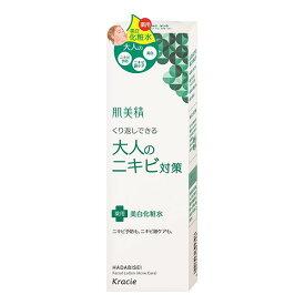肌美精 大人のニキビ対策 薬用美白化粧水 200mL【外箱破損あり】