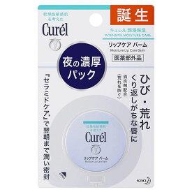 キュレル リップケアバーム 4.2g ひび 荒れ 乾燥性敏感肌 低刺激性 リップケア クリーム