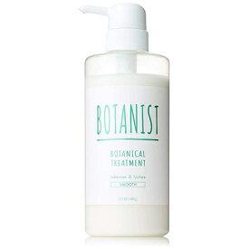 BOTANIST(ボタニスト) ボタニカルリフレッシュトリートメント ボトル スムース 490g