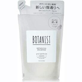 【詰め替え】BOTANIST(ボタニスト) ボタニカルシャンプー【スムース】425mL リニューアル 植物由来 ヘアケア ノンシリコン さらさら 指通り【パッケージ傷あり】